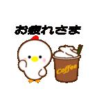 動く!にわとりちゃん(個別スタンプ:01)