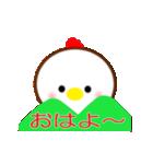 動く!にわとりちゃん(個別スタンプ:02)