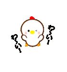 動く!にわとりちゃん(個別スタンプ:03)