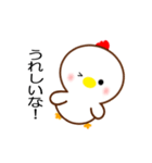 動く!にわとりちゃん(個別スタンプ:04)