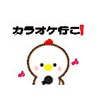 動く!にわとりちゃん(個別スタンプ:05)