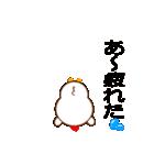 動く!にわとりちゃん(個別スタンプ:08)