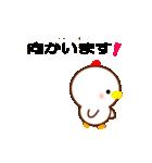 動く!にわとりちゃん(個別スタンプ:11)