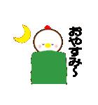 動く!にわとりちゃん(個別スタンプ:22)