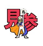 ふた文字おじさん見参!(個別スタンプ:01)