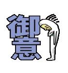 ふた文字おじさん見参!(個別スタンプ:02)