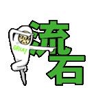 ふた文字おじさん見参!(個別スタンプ:05)