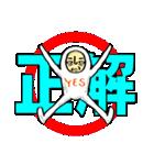ふた文字おじさん見参!(個別スタンプ:06)