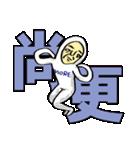 ふた文字おじさん見参!(個別スタンプ:07)