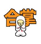 ふた文字おじさん見参!(個別スタンプ:08)