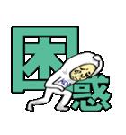 ふた文字おじさん見参!(個別スタンプ:09)