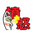 ふた文字おじさん見参!(個別スタンプ:10)