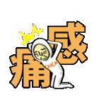 ふた文字おじさん見参!(個別スタンプ:11)