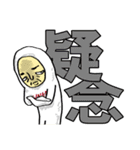 ふた文字おじさん見参!(個別スタンプ:12)