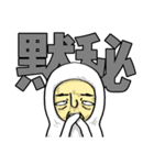 ふた文字おじさん見参!(個別スタンプ:14)