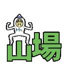 ふた文字おじさん見参!(個別スタンプ:23)