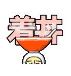 ふた文字おじさん見参!(個別スタンプ:25)