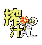 ふた文字おじさん見参!(個別スタンプ:26)