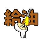 ふた文字おじさん見参!(個別スタンプ:31)