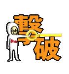 ふた文字おじさん見参!(個別スタンプ:34)