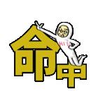 ふた文字おじさん見参!(個別スタンプ:35)