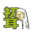 ふた文字おじさん見参!(個別スタンプ:37)