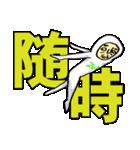 ふた文字おじさん見参!(個別スタンプ:38)