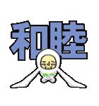 ふた文字おじさん見参!(個別スタンプ:39)