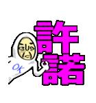 ふた文字おじさん爆誕!(個別スタンプ:03)