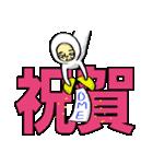 ふた文字おじさん爆誕!(個別スタンプ:05)