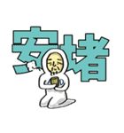 ふた文字おじさん爆誕!(個別スタンプ:07)