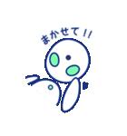 分身ロボットOriHime(個別スタンプ:2)