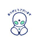 分身ロボットOriHime(個別スタンプ:3)