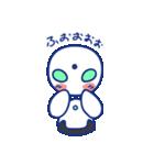 分身ロボットOriHime(個別スタンプ:8)