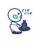 分身ロボットOriHime(個別スタンプ:12)