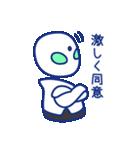 分身ロボットOriHime(個別スタンプ:18)