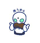 分身ロボットOriHime(個別スタンプ:20)