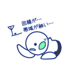 分身ロボットOriHime(個別スタンプ:21)