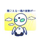 分身ロボットOriHime(個別スタンプ:22)