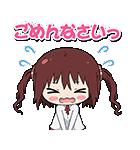 干物妹!うまるちゃん飛びでてしゃべるよ♪(個別スタンプ:09)