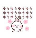 ★ゆう★が使う専用名前スタンプ(個別スタンプ:01)