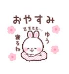 ★ゆう★が使う専用名前スタンプ(個別スタンプ:03)