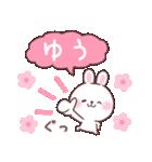 ★ゆう★が使う専用名前スタンプ(個別スタンプ:05)