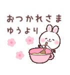 ★ゆう★が使う専用名前スタンプ(個別スタンプ:11)