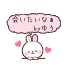 ★ゆう★が使う専用名前スタンプ(個別スタンプ:15)