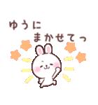 ★ゆう★が使う専用名前スタンプ(個別スタンプ:27)