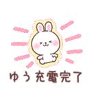 ★ゆう★が使う専用名前スタンプ(個別スタンプ:30)