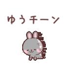 ★ゆう★が使う専用名前スタンプ(個別スタンプ:35)