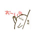 ラブラブ動く!にゃっぷる(めす)(個別スタンプ:04)
