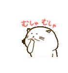 ラブラブ動く!にゃっぷる(めす)(個別スタンプ:05)